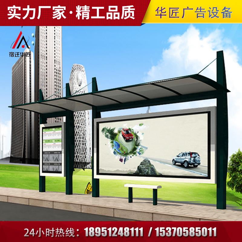 公交候车亭HCT-028