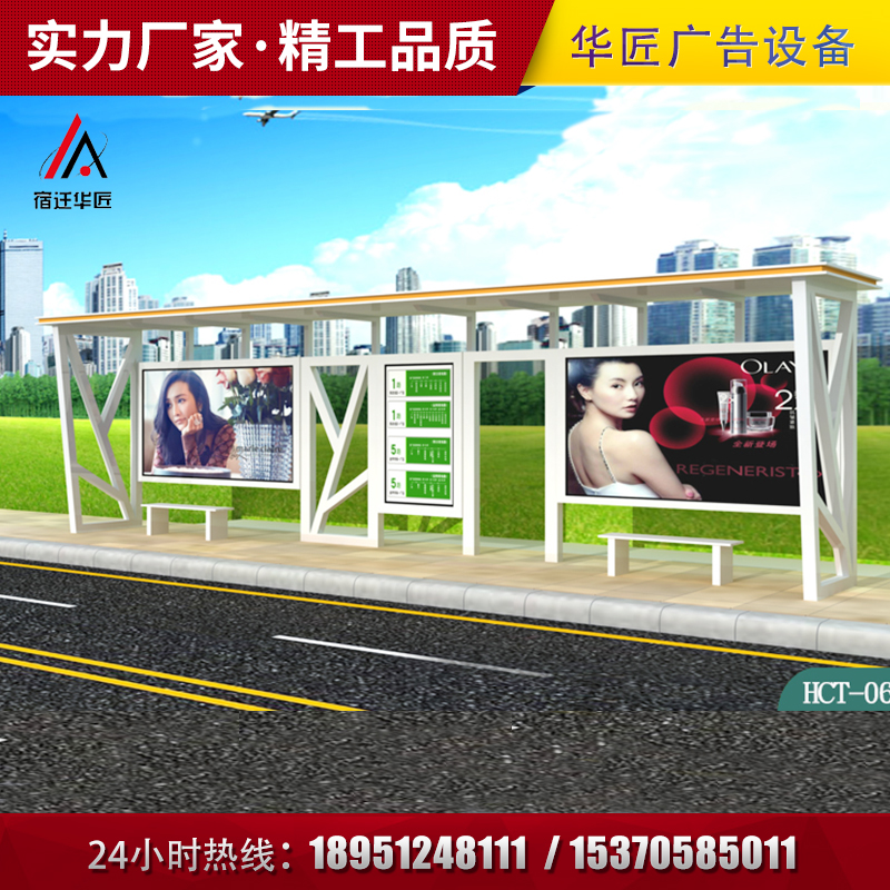 公交候车亭HCT-034