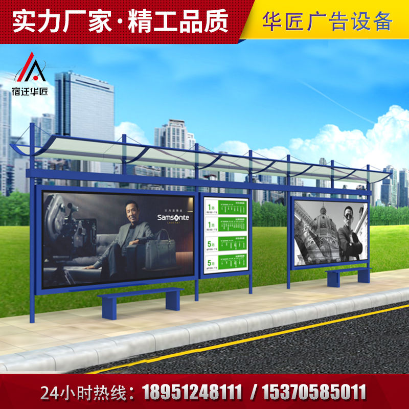 公交候车亭HCT-033