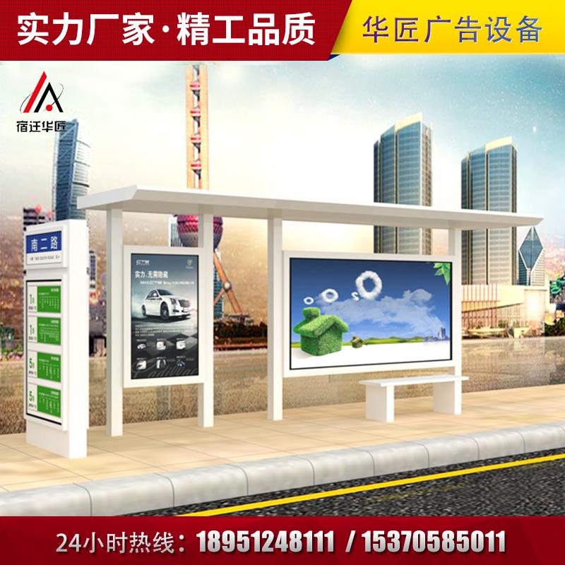 公交候车亭HCT-35