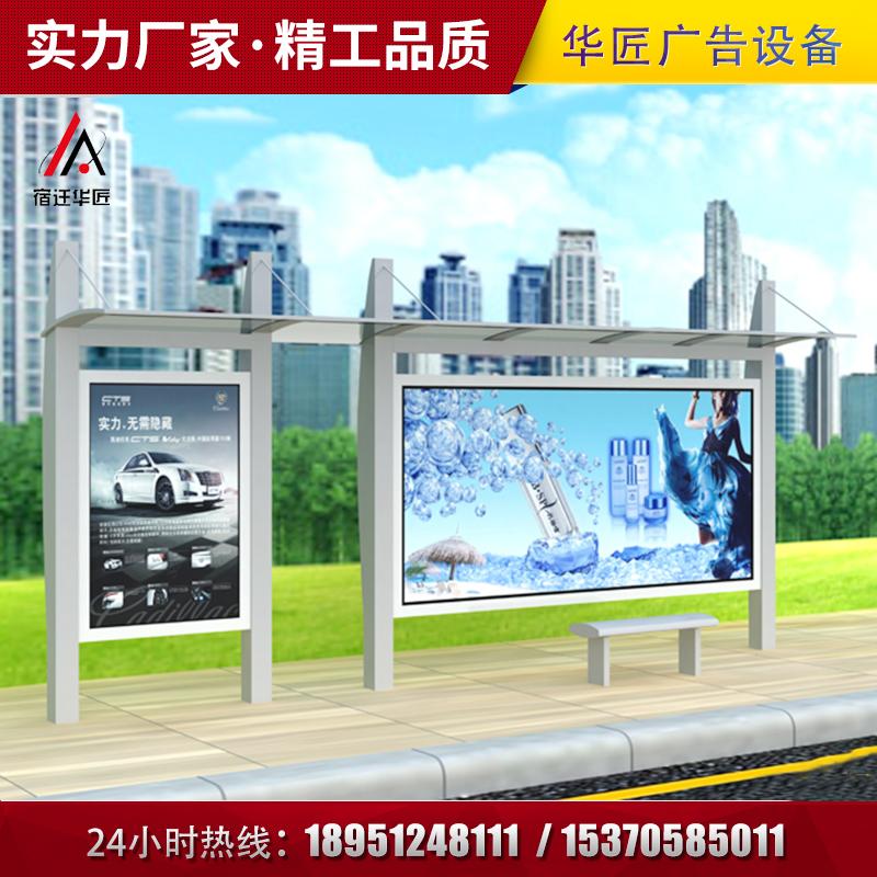公交候车亭HCT-038
