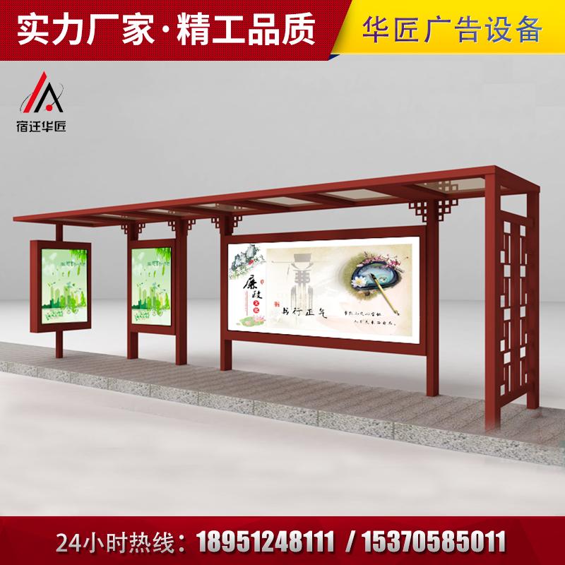 公交候车亭HCT-037