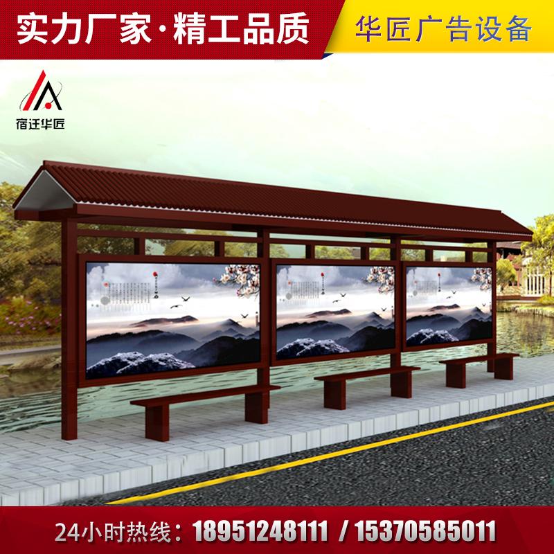 公交候车亭HCT-040