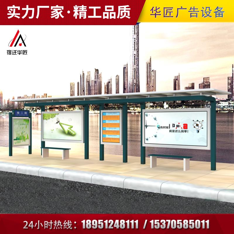 公交候车亭HCT-042