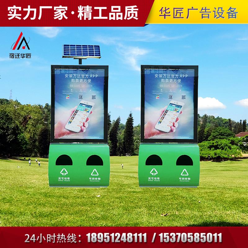 广告垃圾箱LJX--008