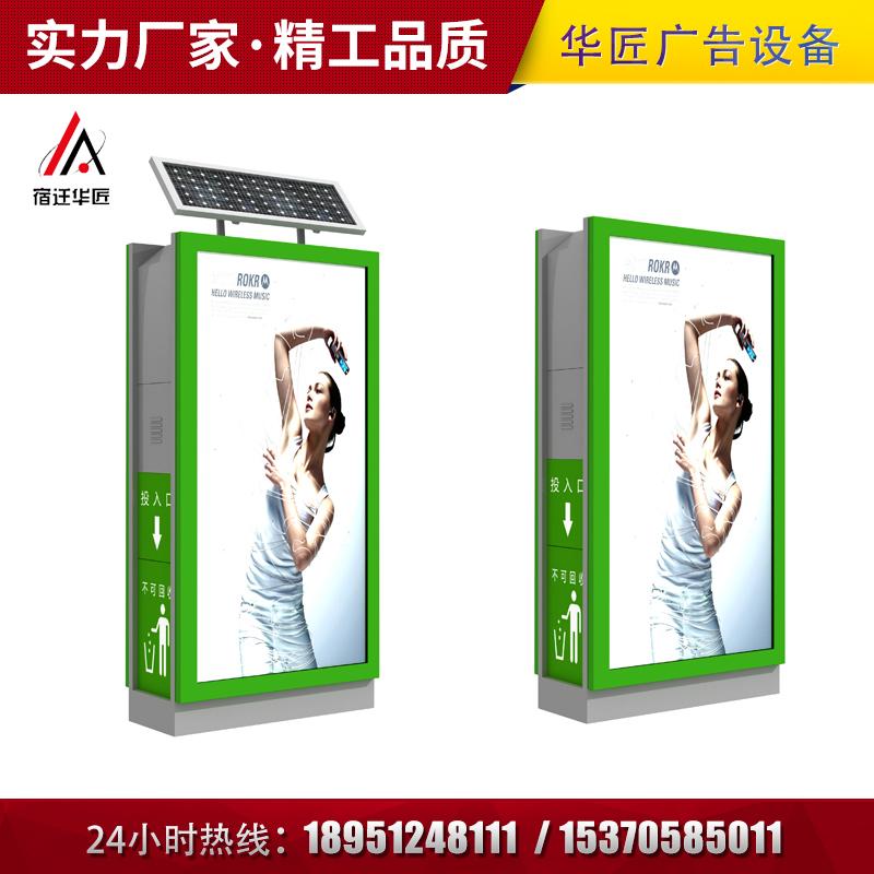 广告垃圾箱LJX-026