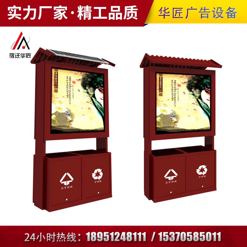 广告垃圾箱LJX-025