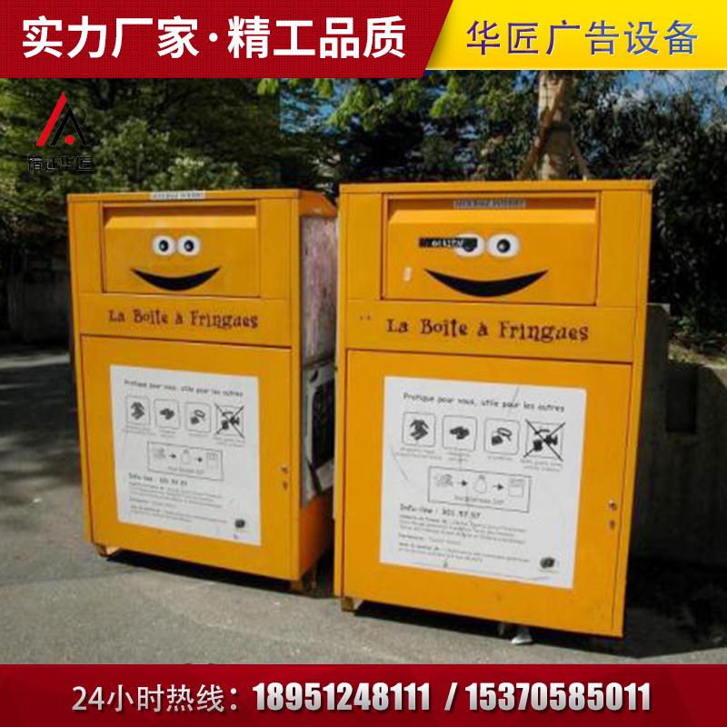 旧衣回收箱JYH-003