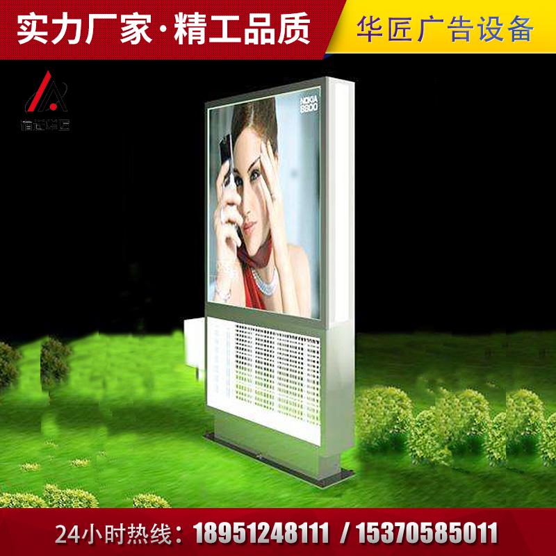灭蚊灯箱MWD-011