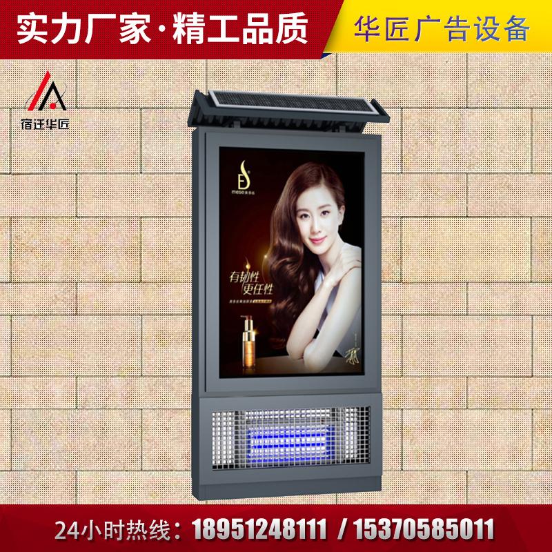 灭蚊广告灯箱MWG-014