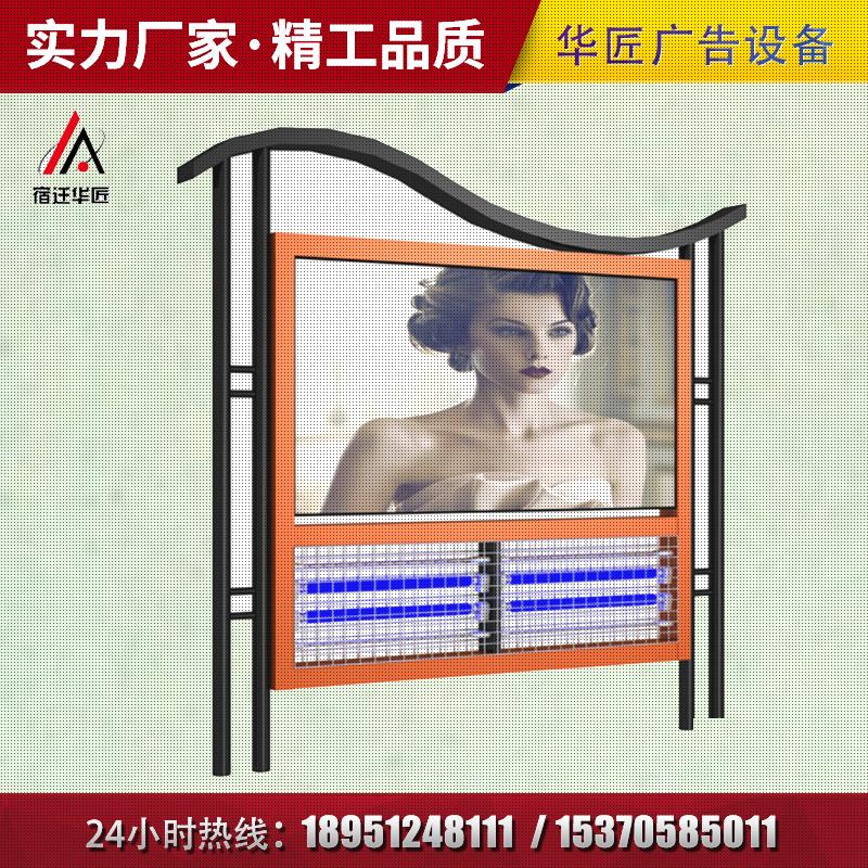 灭蚊广告灯箱MWG-015