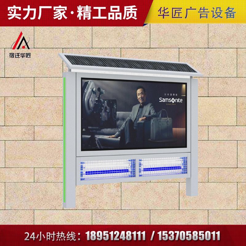 灭蚊广告灯箱MWG-017