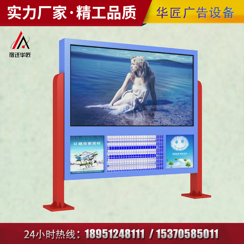灭蚊广告灯箱MWG-018