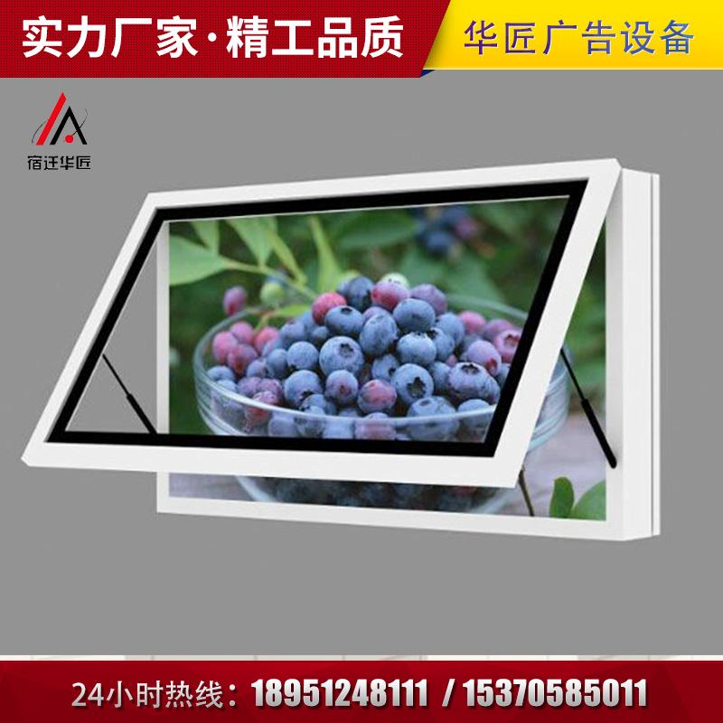 壁挂灯箱BGD-012