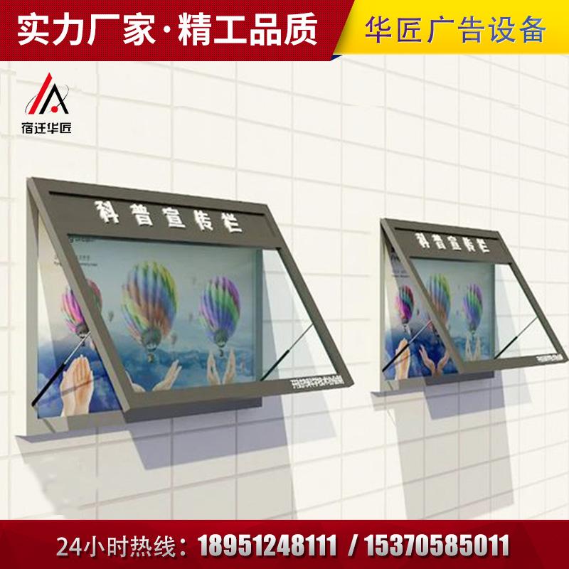 壁挂灯箱BGD-013